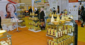 Salon international de l'agroalimentaire d'oran