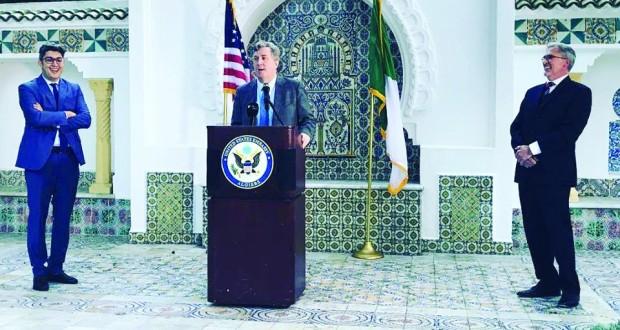 Ambassadeur US