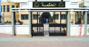 El Tarf
