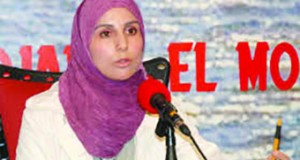 Latifa Lamhene