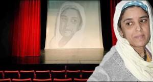 Malika Nedjadi