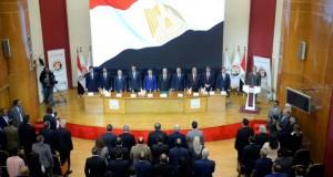 Référendum en Egypte