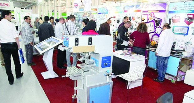 SALON INTERNATIONAL DE L'INFORMATIQUE D'ALGER