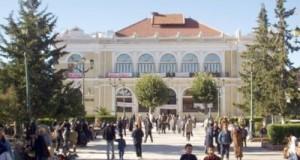Théâtre régional de Batna