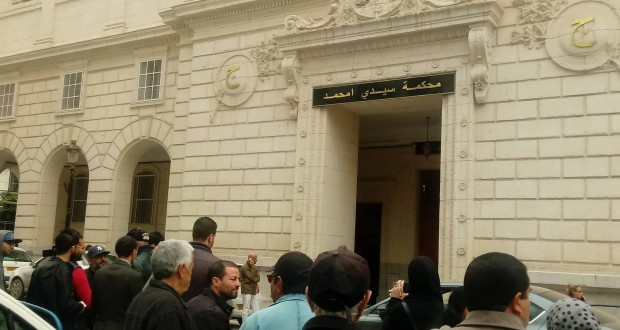 Tribunal-Sidi-Mhamed