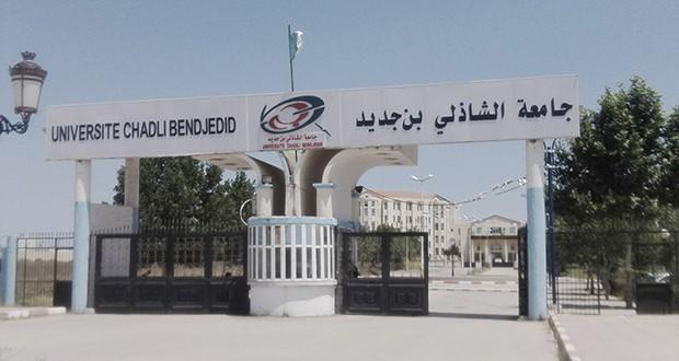 Université Chadli Bendjedid d'El Tarf