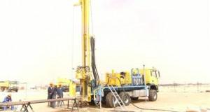 réalisation de puits en algérie