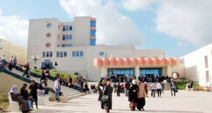 universitaire Abdelhafid Boussouf