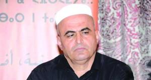 Fekhar