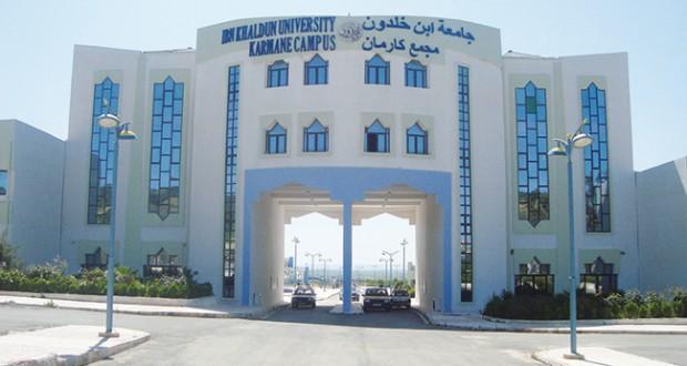 Université Ibn Khaldoun de Tiaret