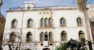 palais Aziza blida