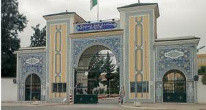 Centre de recherches en sciences islamiques et civilisation de Laghouat