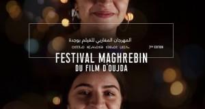 Festival du film de Oujda