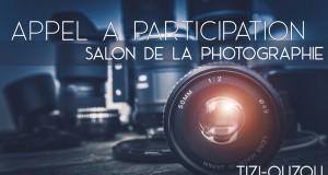 Salon de la photographie (Tizi-Ouzou)