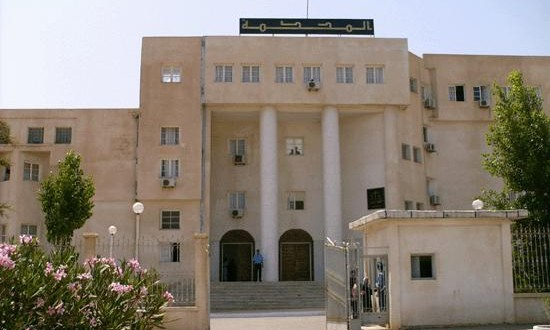Tribunal d'Aïn-Témouchent
