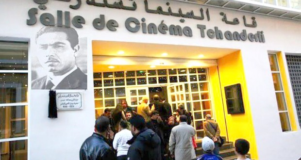alle du cinéma Djamel-eddine Chandarli