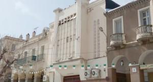 théâtre Mohamed Touri de Blida