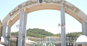 Académie militaire de Cherchell