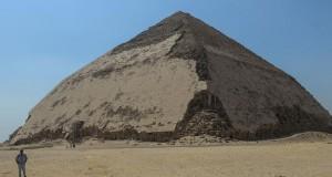 EGYPT-HISTORY-ANTIQUITIES