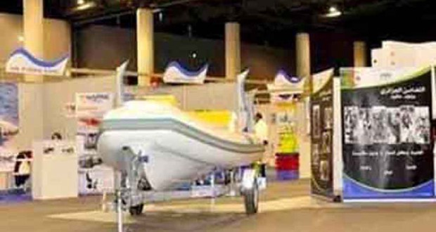 Salon international de la pêche
