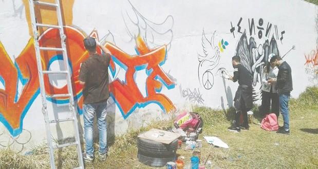 Tizi-Graffiti