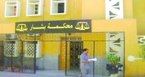 Tribunal de Béchar