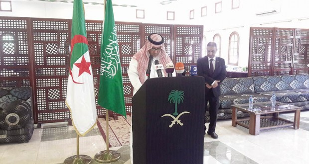 ambassadeur du Royaume d'Arabie saoudite, Abdelaziz Ben Ibrahim El-Omaïrini