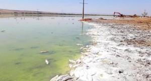lac Oum Gheilaz