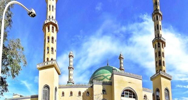 mosquée El Kaouthar