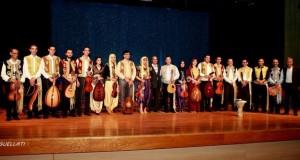 ssociation de musique andalouse de la ville de Cherchell Errachdia