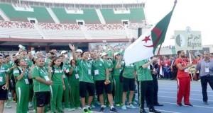 Algérie JA