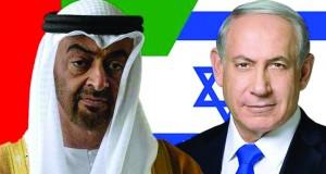 Israël et les Émirats