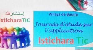 Istichara TIC
