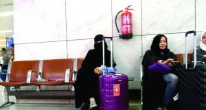 arabite saoudite