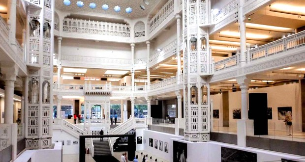 Musée national public d'art moderne et contemporain d'Alger