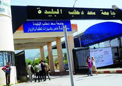 Université Saâd-Dahleb de Blida