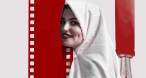 festival national de la littérature et du cinéma de la femme de Saïda