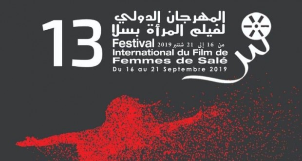 festival national de littérature et cinéma féminins