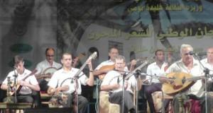 festival national du Melhoun de Mostaganem