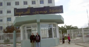 hôpital Medjdoub-Saïd