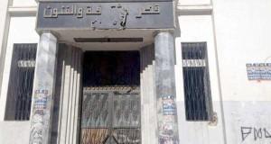 maison de la Culture d'Oran