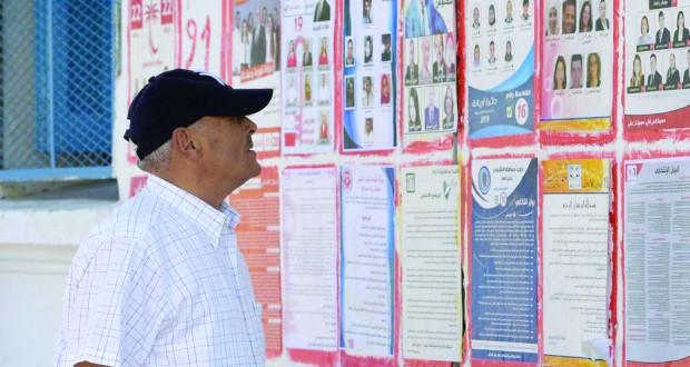 ÉLECTIONS LÉGISLATIVES TUNISIENNES