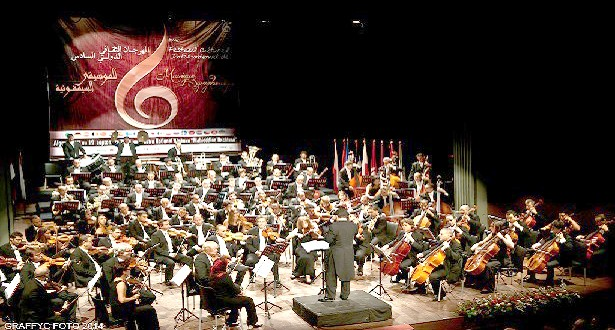 Festival culturel international de musique symphonique
