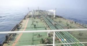 attaque présumée d'un tanker iranien en mer Rouge Téhéran promet de répondre