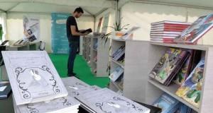 salon de la bande dessinée à Bouira