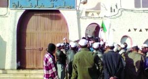 Tribunal de Ghardaïa