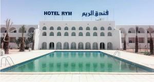 hôtel Rym à Béni-Abbes