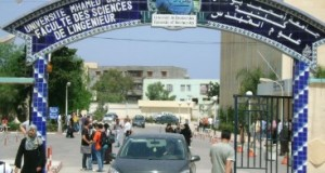 université M'Hamed Bouguara