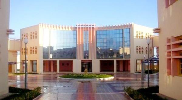 Centre universitaire Yahia El Ouancharissi