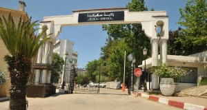 Wilaya de Skikda
